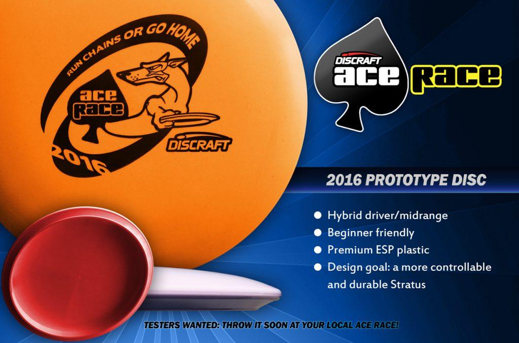 2016 Discraft Ace Race